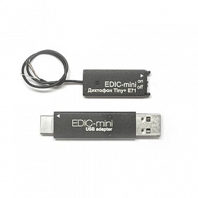 Edic-mini TINY+ E71-150HQ
